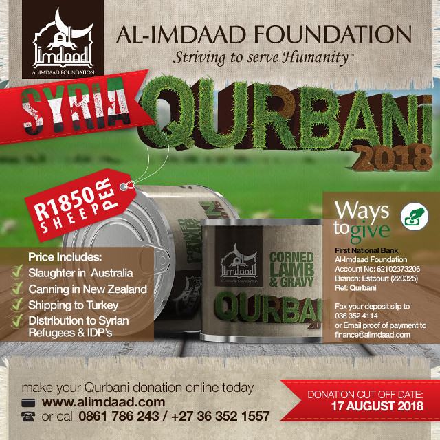 Al-Imdaad Foundation