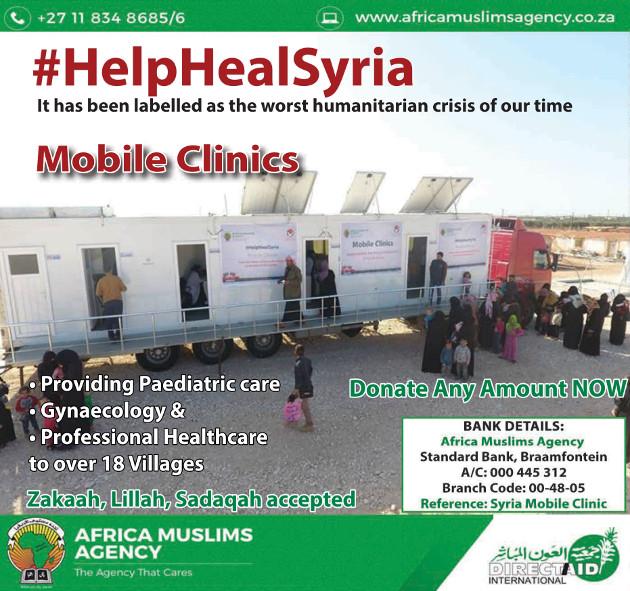 Africa Muslims Agency