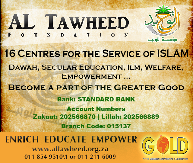 Al-Tawheed