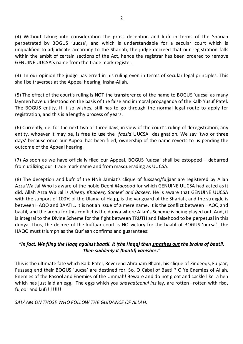 Majlis Response